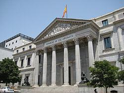 250px-congreso_de_los_diputados_espana_14